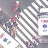 Heridos Nueva York