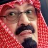 rey arabia