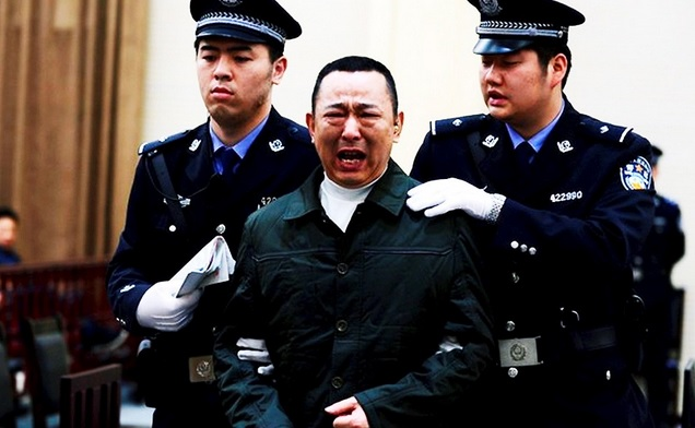 Liu Han
